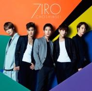 7IRO 【初回盤C】 (CD+アナザージャケット)