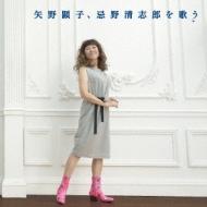 矢野顕子、忌野清志郎を歌う (アナログレコード)