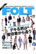 Folt Vol.10 流行発信mook
