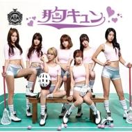 胸キュン【Sexy ver./ Type A】(CD+DVD)