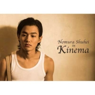 Nomura Shuhei in Kinema 【Loppi・HMV・アスマート限定販売】