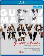 交響曲第9番、第10番〜アダージョ パーヴォ・ヤルヴィ&フランクフルト放送交響楽団
