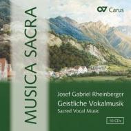 宗教的声楽作品集 ベルニウス&アンサンブル・シュトゥットガルト、ヘーガー&グラウンケ響、フィッシャー=ディースカウ、ザールブリュッケン室内合唱団、他(10CD)