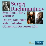 交響曲第2番、ヴォカリーズ キタエンコ&ケルン・ギュルツェニヒ管、バルナ=サバドゥス