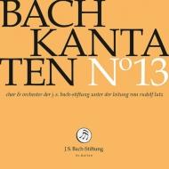 カンタータ集第13集〜第13、20、103番 ルドルフ・ルッツ&バッハ財団管弦楽団