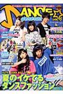 Dance★generation Vol.6 Saita Mook