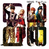 Chumu Chumu [First Press Limited Edition B]