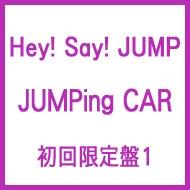 JUMPing CAR (+DVD)【初回限定盤1】
