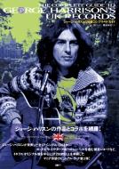 ジョージ・ハリスンUK盤コンプリート・ガイド CDジャーナルムック