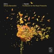 王宮の花火の音楽、二重合奏体のための協奏曲集 ベルナルディーニ&アンサンブル・ゼフィロ