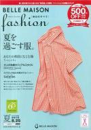 Belle Maison Fashion 2015夏