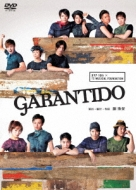 Dステ16th×TSミュージカルファンデーション GARANTIDO ガランチード