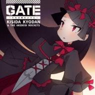 GATE〜それは暁のように〜