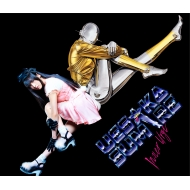 Inner Urge (+DVD)【初回限定盤】