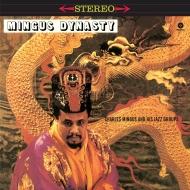 Mingus Dynasty (180グラム重量盤)