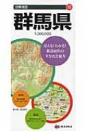 群馬県 分県地図 7版