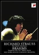 ブラームス:交響曲第1番、R.シュトラウス:ツァラトゥストラはかく語りき 小澤征爾&ボストン響(大阪ライヴ1986)