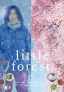 Little Forest -Winter&Spring-