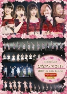 Hello!Project ひなフェス2015 〜満開!The Girls' Festival〜<℃-ute プレミアム>