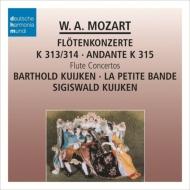 フルート協奏曲第1番、第2番、アンダンテ バルトルド・クイケン、シギスヴァルト・クイケン&ラ・プティット・バンド