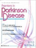 Frontiers In Parkinson Disease 8-2