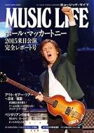 MUSIC LIFE ポール・マッカートニー2015来日公演完全レポート号 シンコー・ミュージック・ムック