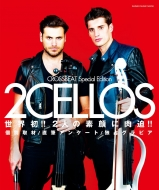 Crossbeat Special Edition 2cellos