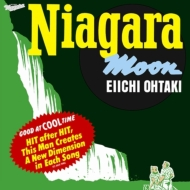 NIAGARA MOON -40th Anniversary Edition-【CD盤】