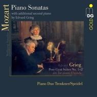 ピアノ・ソナタ集(モーツァルト)、「ペール・ギュント」組曲(グリーグ):トレンクナー&シュパイデル(ピアノ・デュオ) (2枚組/180グラム重量盤レコード/MDG)
