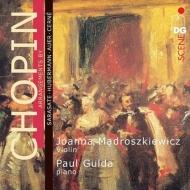 ヴァイオリンとピアノのための編曲作品集:ヨアンナ・モンドロシュキエヴィチ(ヴァイオリン)、パウル・グルダ(ピアノ)(180グラム重量盤レコード/MDG)