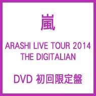 HMV店舗在庫一覧] ARASHI LIVE T...