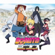 BORUTO -NARUTO THE MOVIE-Original Soundtrack