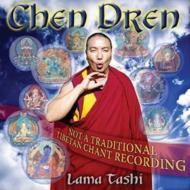 Chen Dren