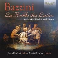 妖精の踊り〜ヴァイオリンとピアノのための作品集 ファンフォーニ、セメラーロ