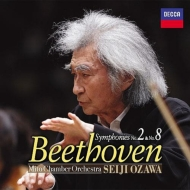 交響曲第2番、第8番 小澤征爾&水戸室内管弦楽団