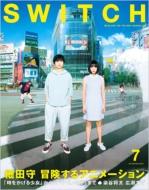 SWITCH 33-7 細田守 冒険するアニメーション