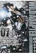 WILD ADAPTER 7 IDコミックス/ZERO-SUMコミックス