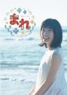 連続テレビ小説 まれ 完全版 ブルーレイBOX1