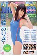 Suku→boh Vol.5 海王社ムック