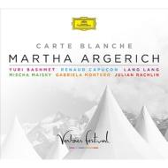 マルタ・アルゲリッチ/ヴェルビエ音楽祭2007年ライヴ(2CD)