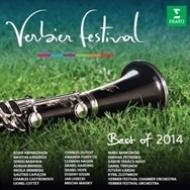 ヴェルビエ音楽祭2014ベスト(2CD)