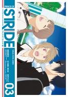 プリンス・オブ・ストライド 3 シルフコミックス ビジュアルノベルシリーズ