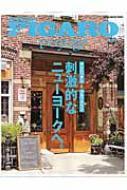 Figaro Japon Voyage Vol.33 Media House Mook