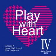 松戸市立第四中学校吹奏楽部: Play With Heart IV