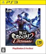 無双OROCHI2 Ultimate PlayStation3 the Best