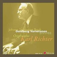 ゴルトベルク変奏曲、オルガン作品集 カール・リヒター(1979年東京ライヴ)(2CD)