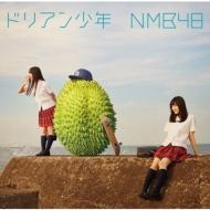ドリアン少年 (+DVD)【通常盤 Type-B】