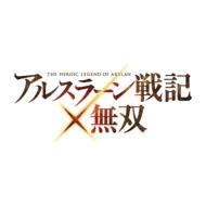 アルスラーン戦記×無双 TREASURE BOX