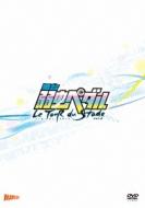Butai[yowamushi Pedal]le Tour Du Stade Vol.2
