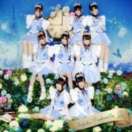 制服シンデレラ (+DVD)【初回限定盤A】